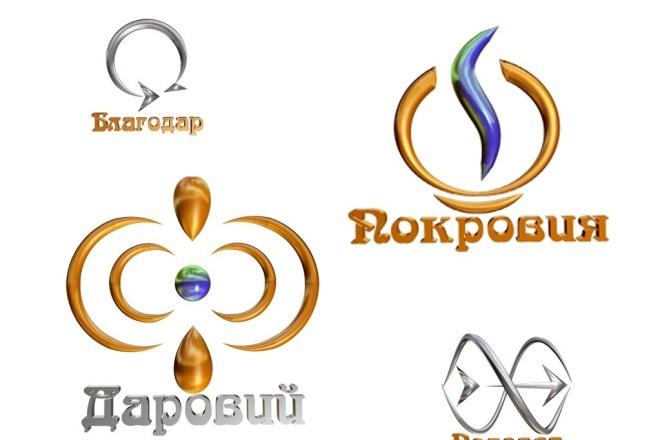 Создам объёмные иконки 4 - kwork.ru