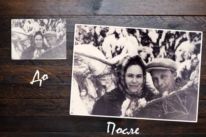 Реставрация старых фотографий 25 - kwork.ru