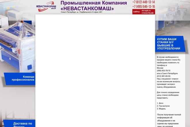 Фон для магазина на Авито. ру 129 - kwork.ru