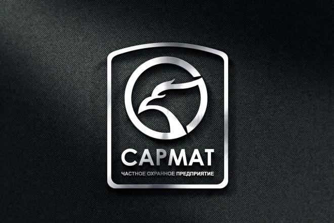 Дизайн логотип 3 - kwork.ru