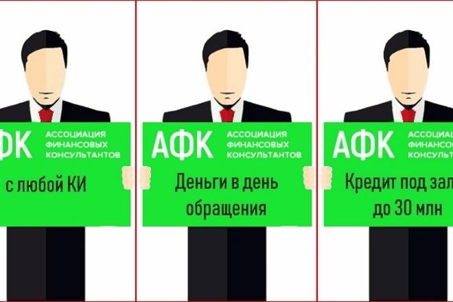 Создаю баннеры на поиск в формате gif для Яндекса 7 - kwork.ru