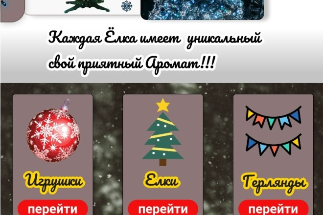 Нарисую макет сайта 8 - kwork.ru