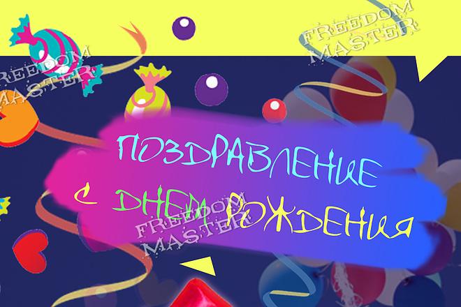 Разработаю 3 promo для рекламы ВКонтакте 37 - kwork.ru