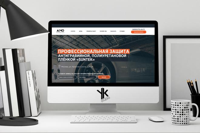 Лендинг под ключ, крутой и стильный дизайн 24 - kwork.ru