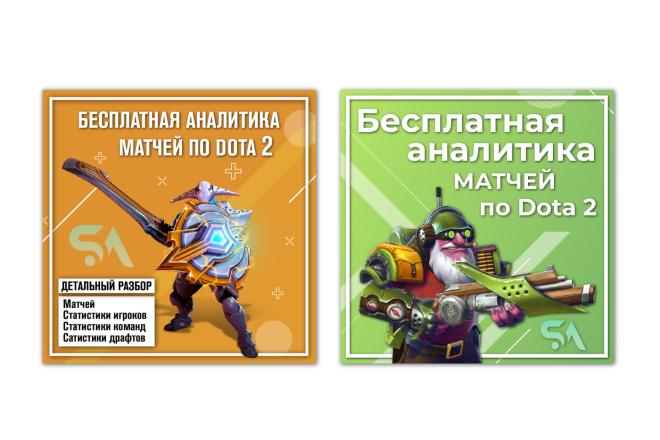 3 баннера для ВКонтакте 3 - kwork.ru