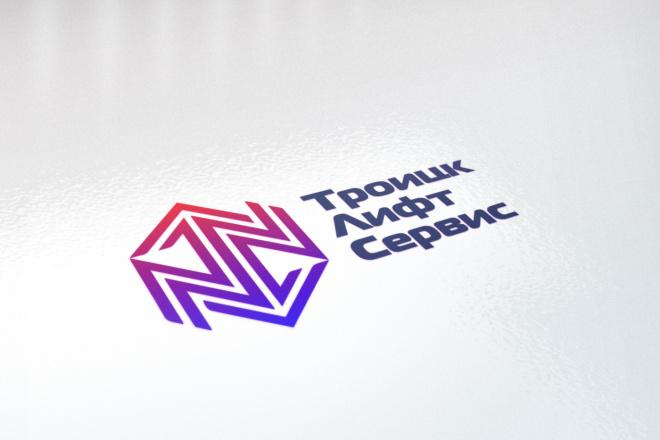 Логотип в 3 вариантах, визуализация в подарок 86 - kwork.ru