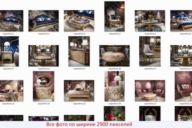 Ресайз фото. Уменьшение веса картинки без потери качества 3 - kwork.ru