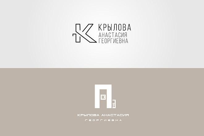Создам 2 варианта логотипа + исходник 51 - kwork.ru