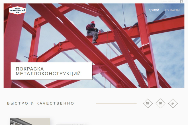 Создам адаптивный сайт визитку + базовое SEO + SSL 2 - kwork.ru