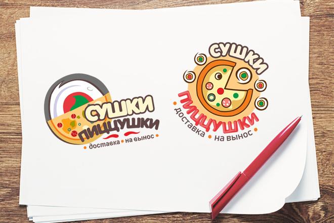 Логотип до полного утверждения 15 - kwork.ru