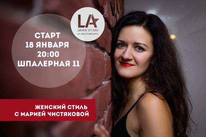 Создам баннер 3 - kwork.ru