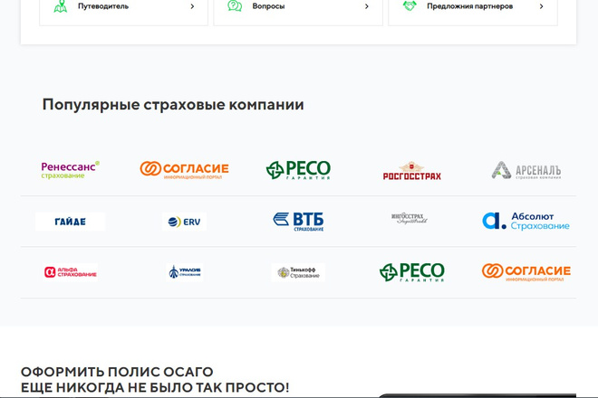 Профессионально и недорого сверстаю любой сайт из PSD макетов 55 - kwork.ru