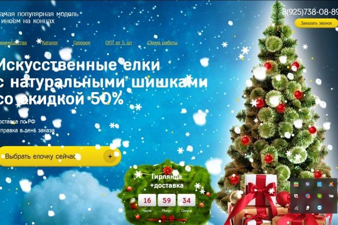 Скопирую любой сайт в html формат 10 - kwork.ru