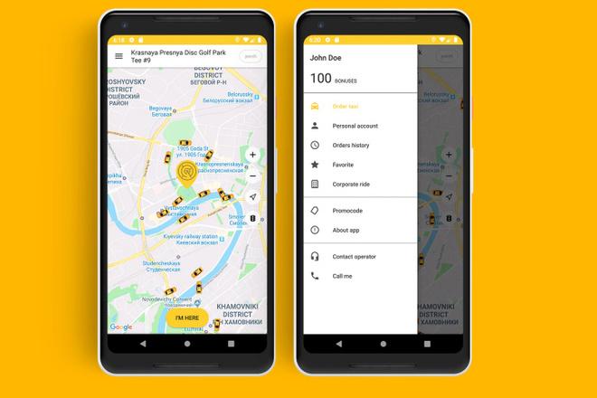 Разработка мобильного приложения 2 - kwork.ru