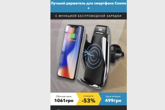 Скопирую Landing page, одностраничный сайт и установлю редактор 90 - kwork.ru