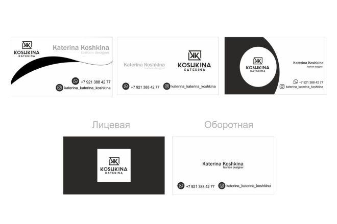 Оформлю фирменный бланк 17 - kwork.ru