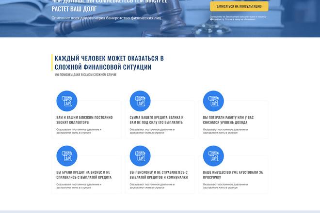 Уникальный дизайн сайта для вас. Интернет магазины и другие сайты 68 - kwork.ru