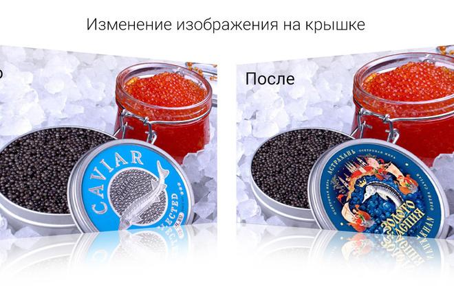 Удаление фона, дефектов, объектов 42 - kwork.ru