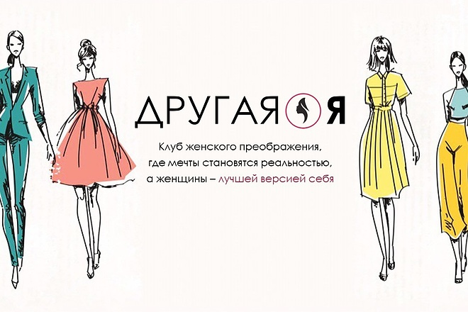 Красиво, стильно и оригинально оформлю презентацию 92 - kwork.ru