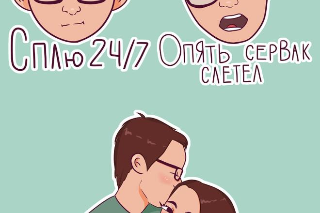 Нарисую стикеры для Telegram, WhatsApp, под печать 26 - kwork.ru