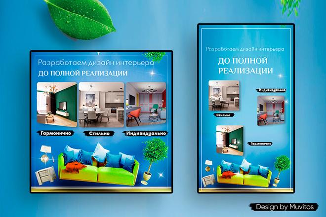 Креативы, баннеры для рекламы FB, insta, VK, OK, google, yandex 24 - kwork.ru
