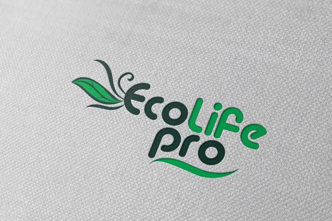 Нарисую логотип в стиле handmade 93 - kwork.ru