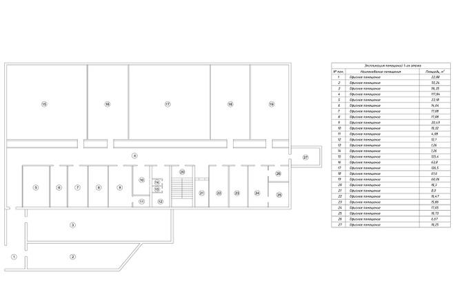 Только ручная оцифровка чертежей, сканов, схем, эскизов в AutoCAD 29 - kwork.ru