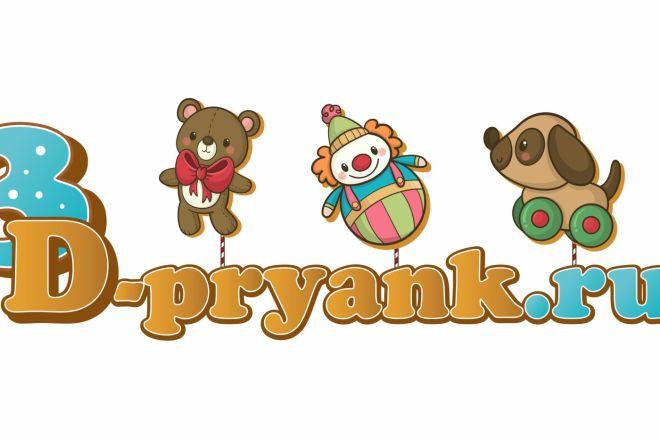 Сделаю профессионально логотип по Вашему эскизу 6 - kwork.ru