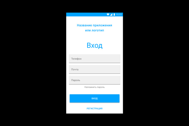 Дизайн мобильного приложения 15 - kwork.ru