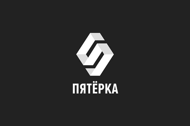 Логотип. Качественно, профессионально и по доступной цене 56 - kwork.ru