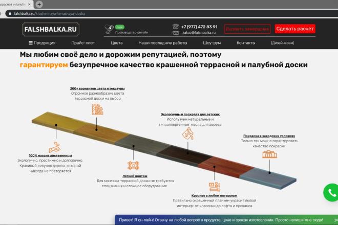 Чертежи + 3D визуализация 20 - kwork.ru