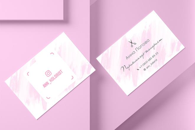 Дизайн визитки с исходниками 70 - kwork.ru