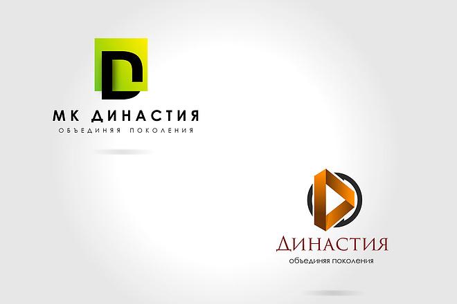Создам 2 варианта логотипа + исходник 87 - kwork.ru