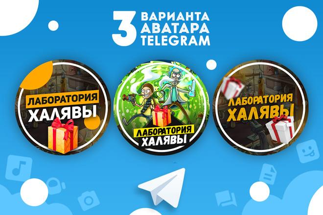 Оформление Telegram 8 - kwork.ru