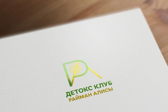 Разработаю дизайн логотипа 116 - kwork.ru