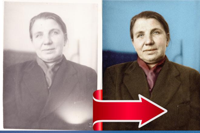 Реставрация фотографии с отрисовкой 3 - kwork.ru