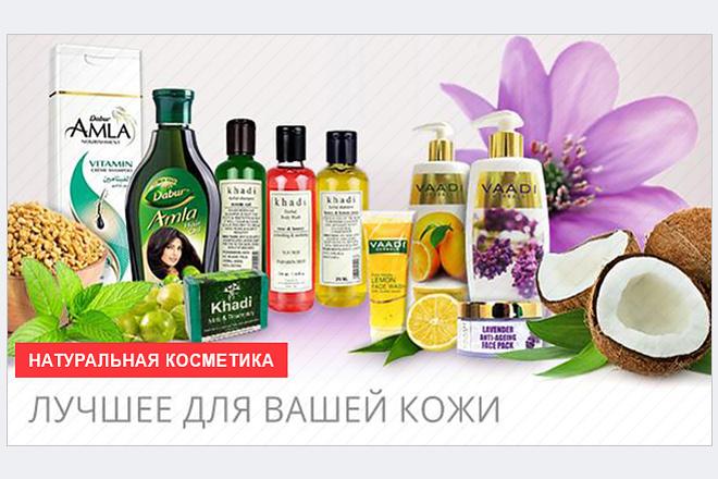 Баннеры для сайта 4 - kwork.ru