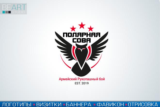 Создам качественный логотип, favicon в подарок 41 - kwork.ru
