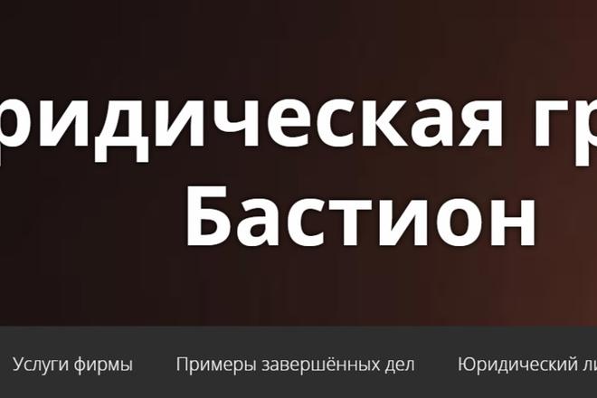 Доработка верстки и адаптация под мобильные устройства 28 - kwork.ru