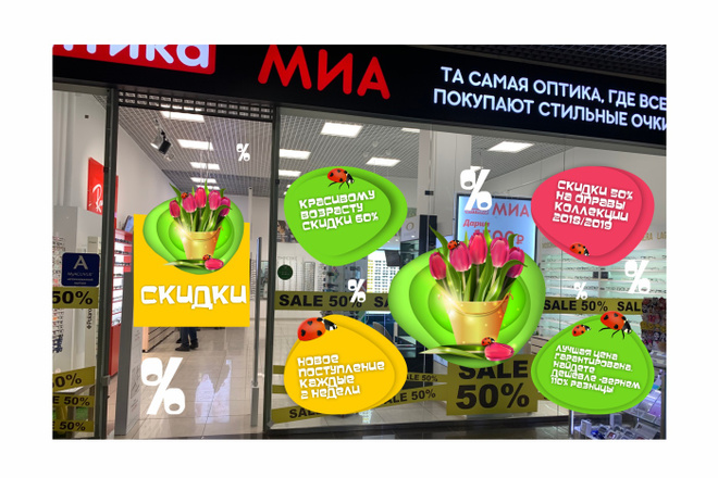 Дизайн для наружной рекламы 15 - kwork.ru