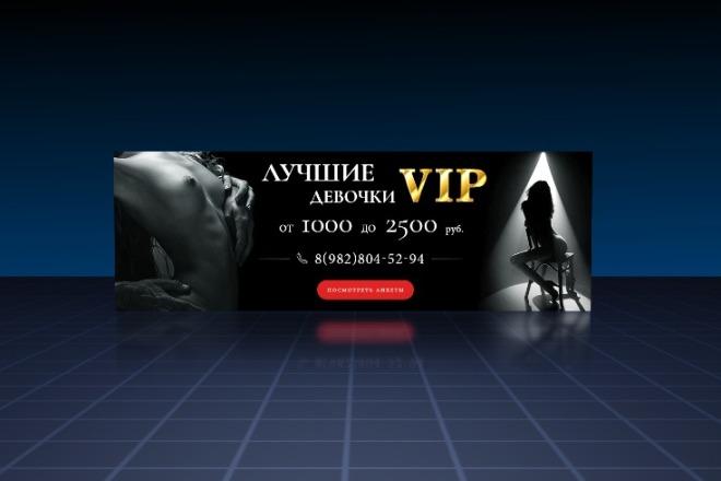 Рекламный Gif баннер 13 - kwork.ru