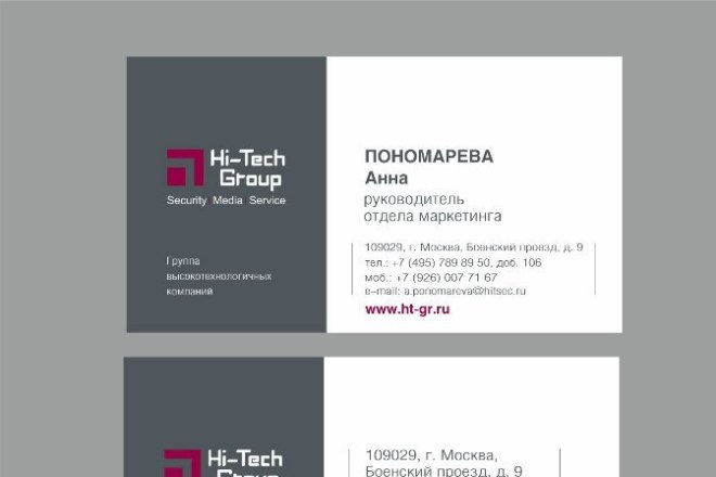 Визитка двусторонняя, уникальный дизайн 4 - kwork.ru