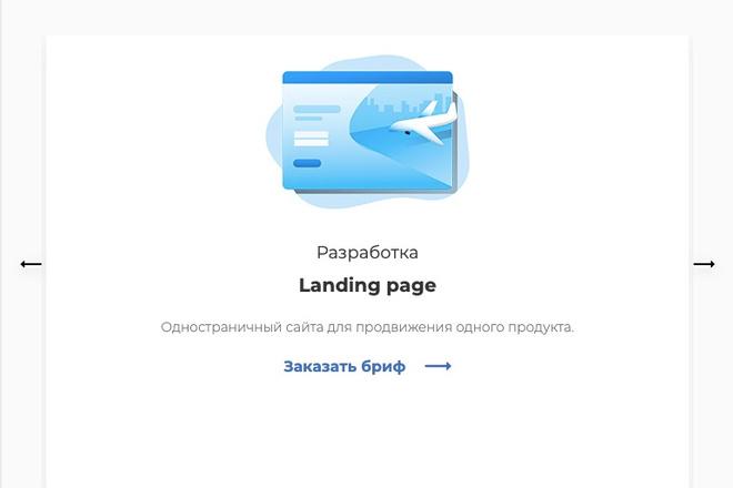 Сверстаю сайт по любому макету 156 - kwork.ru