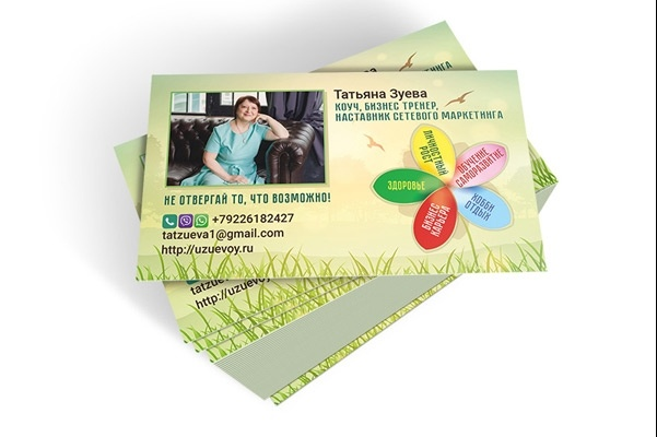 Дизайн визитки 20 - kwork.ru