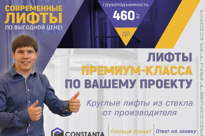 Разработаю 3 promo для рекламы ВКонтакте 7 - kwork.ru