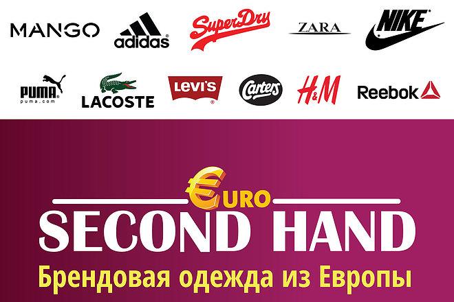 Сделаю качественный баннер для web и печати 21 - kwork.ru