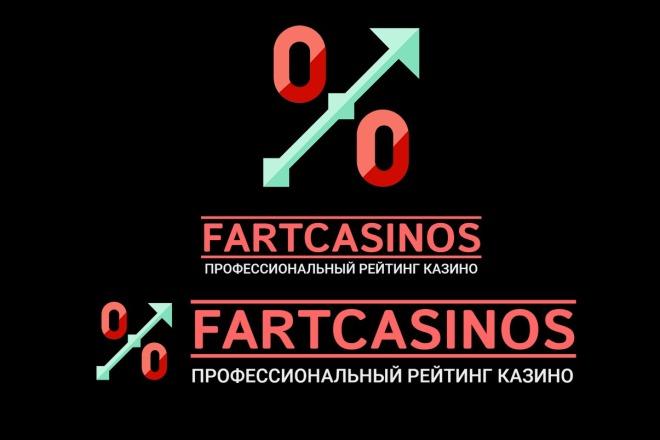 Создание логотипа для сайта 2 - kwork.ru