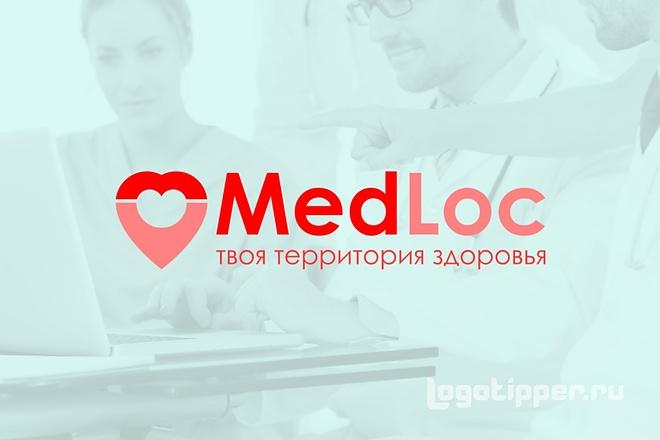 Разработка логотипа от профессионала 6 - kwork.ru