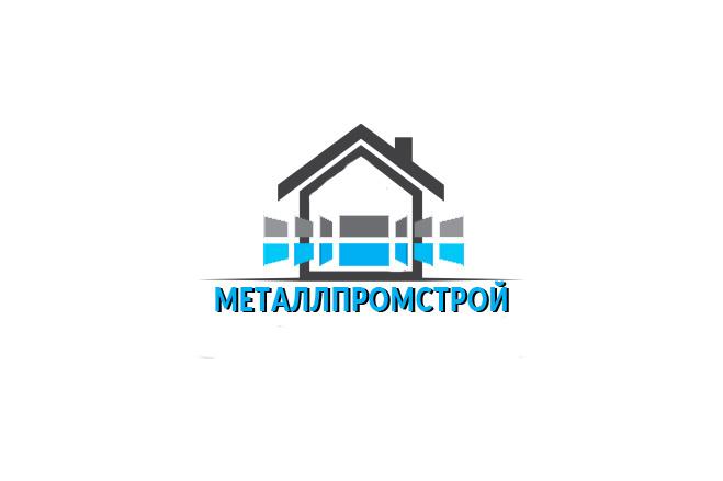 Разработаю 3 варианта логотипа с нуля 1 - kwork.ru
