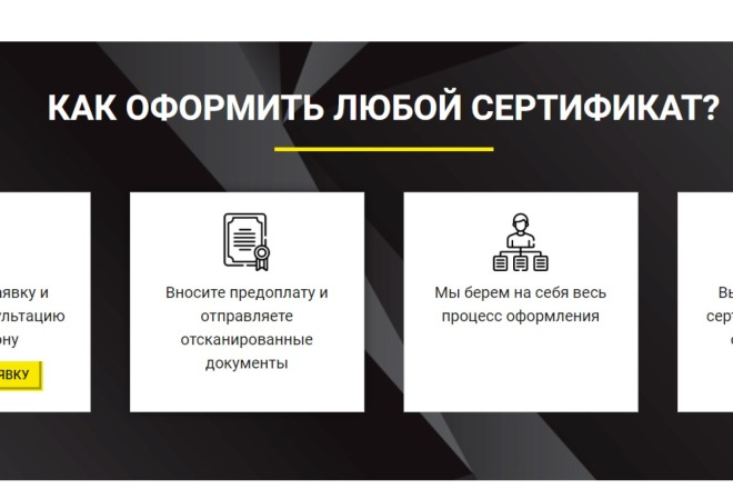 Создам лендинг на вордпресс 19 - kwork.ru